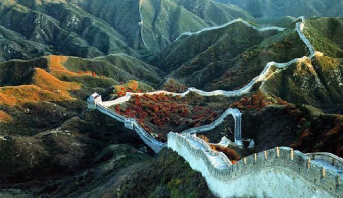 Muraille Chine 7 merveilles monde